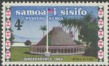 Samoa SG259 4d 'Independence 1962' Fono House with Kava Bowl watermark